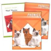 MCP Plaid Phonics Word Study Level D, Grade 4, Homeschool Bundle, 2011 Edition