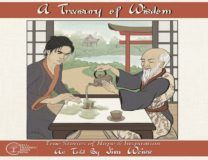 A Treasury of Wisdom CD