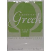 Elementary Greek 1 Audio CD