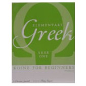 Elementary Greek 1 Textbook