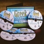 Greek for Children, Primer A DVD - CLassic Academic Press