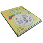 Usborne Mermaid Embroidery Kit (IR)