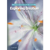 Exploring Creation With Botany (Apologia)